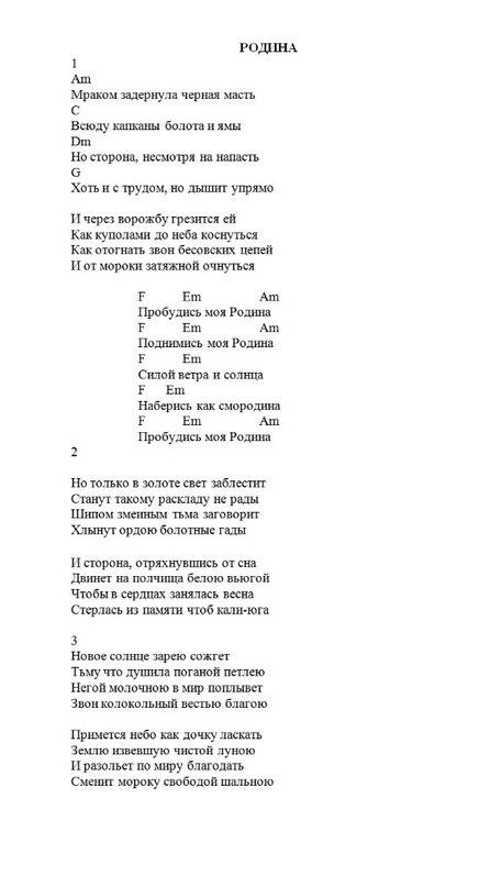 Песни про танкистов скачать бесплатно mp3