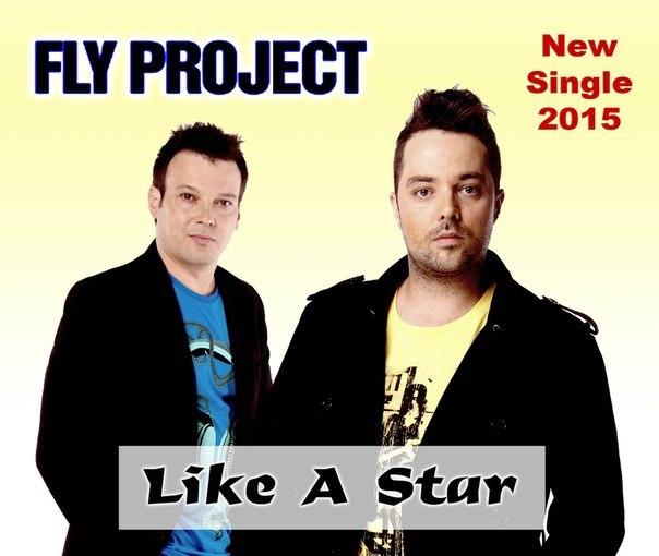 Fly project la musica скачать бесплатно mp3