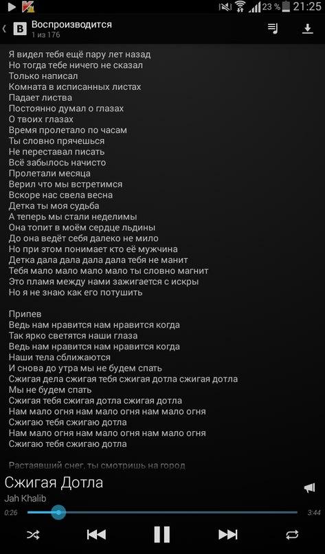 Craft: отзывы армения моя песня текст выборе